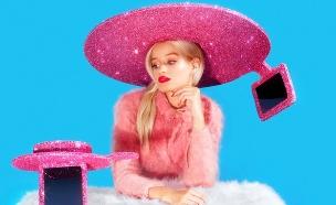 כובע סלפי (צילום: יחסי ציבור ,מעריב לנוער)