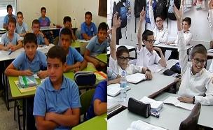 תלמידים ערבים ויהודים (צילום: חדשות 2)