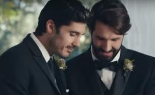 חתונה גאה בפרסומת לבירה