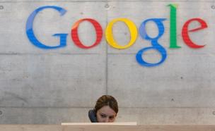 כך עובד הלובי של גוגל במסדרונות הכנסת (צילום: רויטרס)