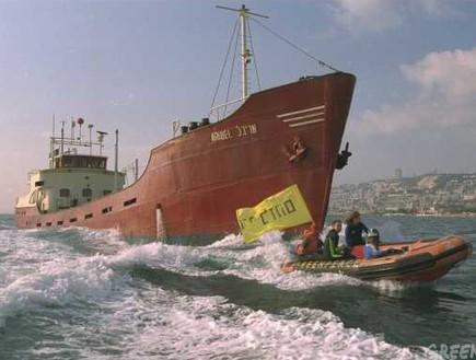 פעילי גרינפיס חוסמים את ה'אריבל' במפרץ חיפה