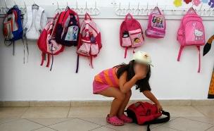 """""""הילדים מפוחדים"""" (צילום: פלאש90)"""