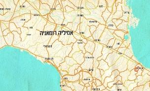 אמיליה - מפה (תמונת AVI: סטודיו mako ,קרב השפים הגדול)