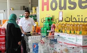 """איסוף וחלוקת מזון לרמדאן (צילום: דוברות מד""""א)"""