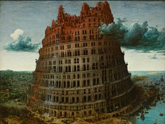 מגדל בבל (צילום: ויקיפדיה)