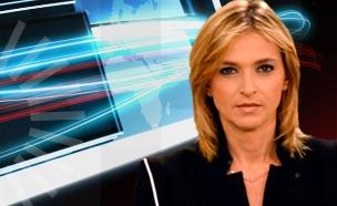 דנה ויס (צילום: חדשות 2)