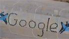 """צפו: המחווה הגרנדיוזית למנכ""""ל גוגל (צילום: אודי אבן חיים)"""