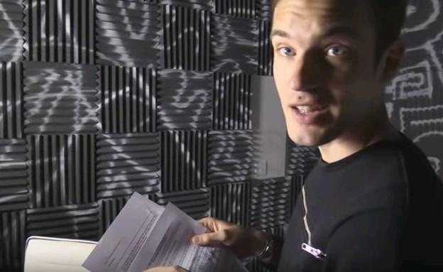 פליקס קילברג (צילום: יוטיוב  ,YouTube)