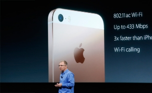השקת האייפון 6. טיק קוק (צילום: רויטרס)