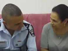 השוטר הציל את חייה (צילום: מתוך הסרטון, פייסבוק משטרת ישראל)
