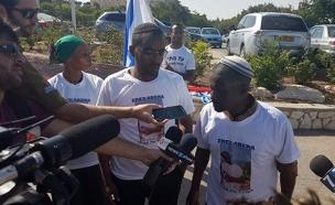 משפחת מנגיסטו (צילום: מטה המאבק לשחרור אברה מנגיסטו)