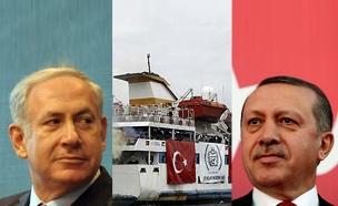 הכל כלול: 70 שנות יחסים בין ישראל לטורקיה