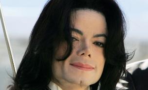 מייקל ג'קסון (צילום: getty images)