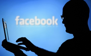 פייסבוק, פיסבוק, גולש, אנטרנט, לפטופ, (צילום: חדשות 2)