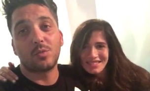 חן אמסלם ומאור זגורי מברכים את ישראל אטיאס (צילום: מסך)