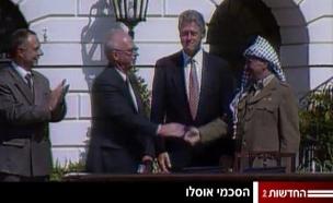 לחיצת היד בין יצחק רבין ליאסר ערפאת (צילום: חדשות 2 ,חדשות 2)