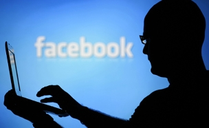 """""""שימוש לרעה בפלטפורמה"""", פייסבוק (צילום: רויטרס)"""