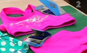 האם בגדי הים מסכנים את ילדיכם?