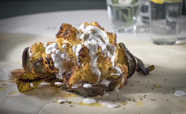 כרובית ביוגורט (צילום: אנטולי מיכאלו ,אוכל טוב)