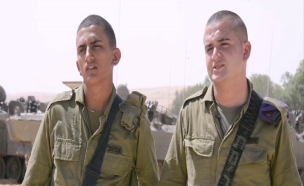 תמיר מוראד (מימין)  אחמד אבו לטיף (צילום: חדשות 2)