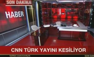 אולפן CNN TURK ריק (צילום: חדשות 2)