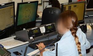 מוקד טלפוני, משטרה (צילום: חדשות 2)