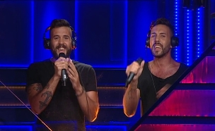 התאומים ממן שיפוט (צילום: מתוך אייל גולן קורא לכם ,ערוץ 24)