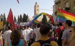 מצעד הגאווה בירושלים (צילום: צילום מסך מאתר ויקיפדיה)