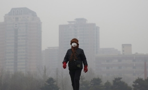 זיהום אוויר חריג בסין, ארכיון (צילום: רויטרס)