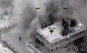 תקיפות הקואליציה בסוריה (צילום: רויטרס)