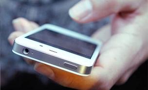 פלאפונים, שולחים הודעה, סלולר, SMS (צילום: חדשות 2)
