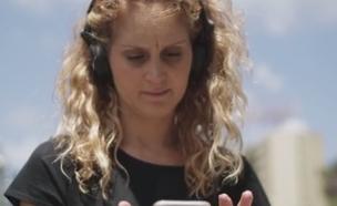 אוזניות ווייבס (צילום: יחסי ציבור ,יחסי ציבור)