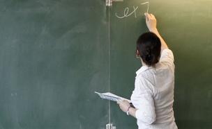 נערך עימות בין המורה לבעלה. אילוסטרציה (צילום: רויטרס)