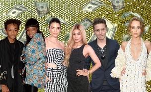 ילדי הסלבס העשירים (צילום: getty images ,getty images)