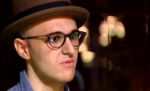 רק בן 19 וכבר בעלים של תיאטרון (צילום: חדשות 2)