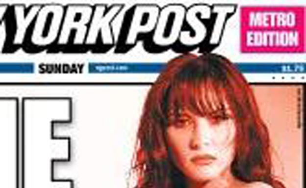 התמונות החושפניות מלפני 20 שנה (צילום: מתוך הניו יורק פוסט)