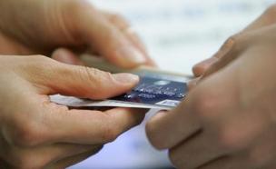 כרטיס אשראי (צילום: חדשות 2)