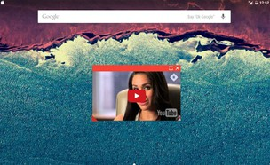 אפליקציית FlyTube