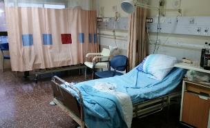 בית חולים (צילום: חדשות 2)