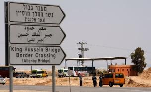 אין כניסה ליהודים? מעבר הגבול לירדן (צילום: רויטרס)