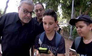 כשמנחם הורוביץ פגש את פיקאצ'ו (צילום: חדשות 2)