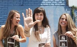 שלוש אחיות בהריון (צילום: אינסטגרם)