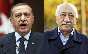 """טורקיה דורשת מארה""""ב להסגיר את גולן (צילום: רויטרס)"""