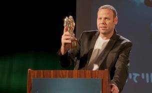 פרסי האקדמיה: והזוכה הוא... (צילום: מתוך צומת מילר ,שידורי קשת)
