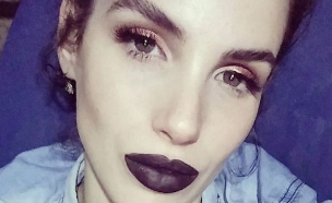 בתיה אינסטגרם (תמונת AVI: פרטי ,instagram)
