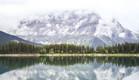 טבע מדהים: הנוף של הרי הרוקי בקנדה | צילום : עדי אדרי