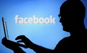 מהפייסבוק לתוכנות הצפנה (צילום: רויטרס)