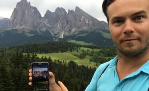ג'ארוד רוברטסון, שמטייל למקומות שמצא בתמונות ברשת (צילום: משפחת רוברטס)
