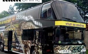 """""""מסע דרך הרגשות"""". האוטובוס הפוגעני (צילום: אתר הדיילי מייל)"""