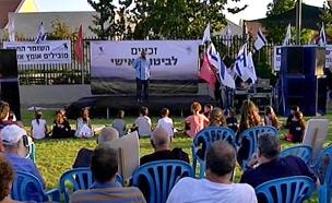 מפגן התמיכה במושב, היום (צילום: חדשות 2)